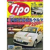 Tipo (ティーポ) 2008年 01月号 [雑誌]