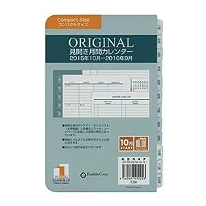 2015年10月始まり コンパクトサイズ オリジナル月間カレンダー(日本語版) システム手帳リフィル