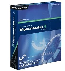 MotionMaker 4 for Windows