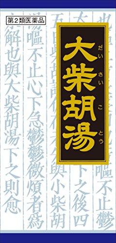 【第2類医薬品】大柴胡湯エキス顆粒クラシエ 45包