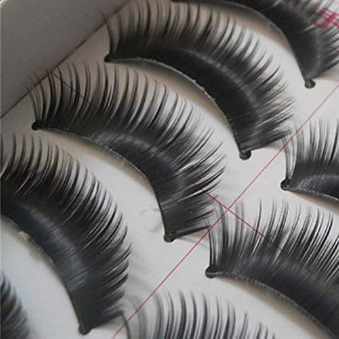 盲信フォークお香10ペア自然の長い厚い黒つけまつげ魅力的なまつげメイク