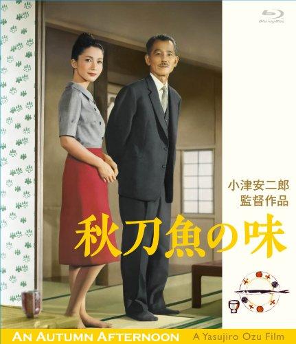 「秋刀魚の味」 小津安二郎生誕110年・ニューデジタルリマスター [Blu-ray]