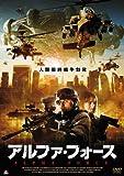 アルファ・フォース[DVD]