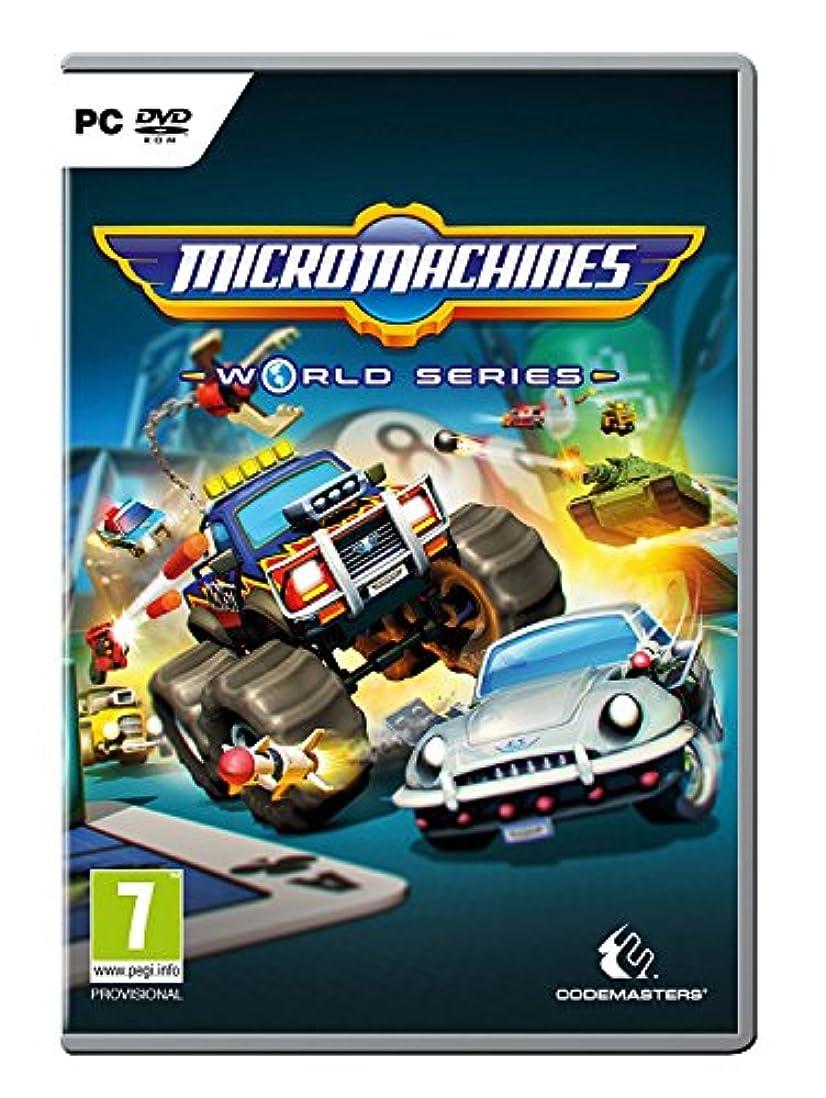 Micro Machines: World Series (PC DVD) (輸入版)