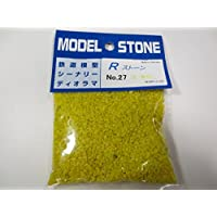 RストーンNo.27 花 黄色 1.2~1.8 66ml袋入り