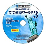 日本能力開発学院 プラットフォーム: Windows(8)新品:  ¥ 12,800  ¥ 2,160 3点の新品/中古品を見る: ¥ 2,160より