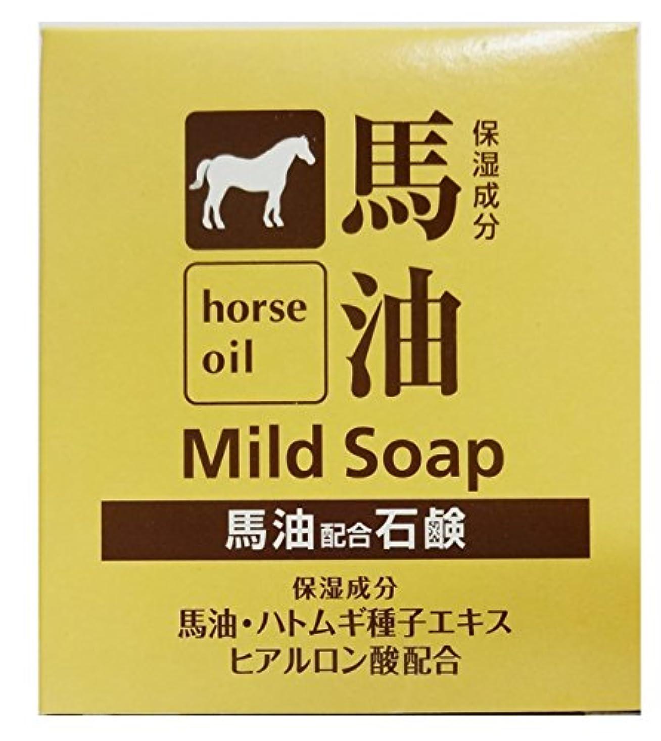 ちなみに調整受けるTKコーポレーション 馬油配合石鹸 100g