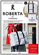 ROBERTA DI CAMERINO コンパクトボストンバッグBOOK (バラエティ)