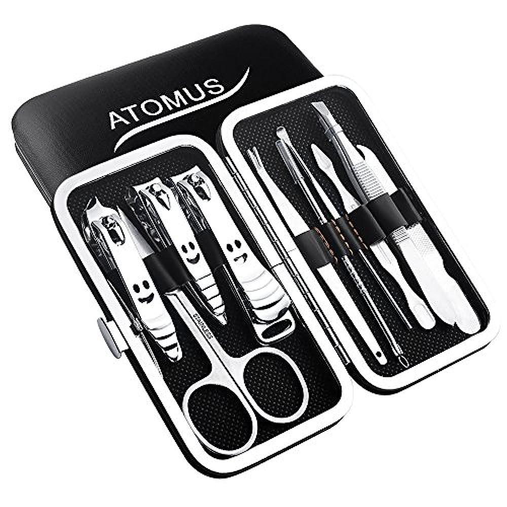 分散群集広くATOMUS ネイルケアセット マニキュア10点セット 爪やすり 爪切りセット 眉クリップ 携帯便利 収納ケース付き (黒色)