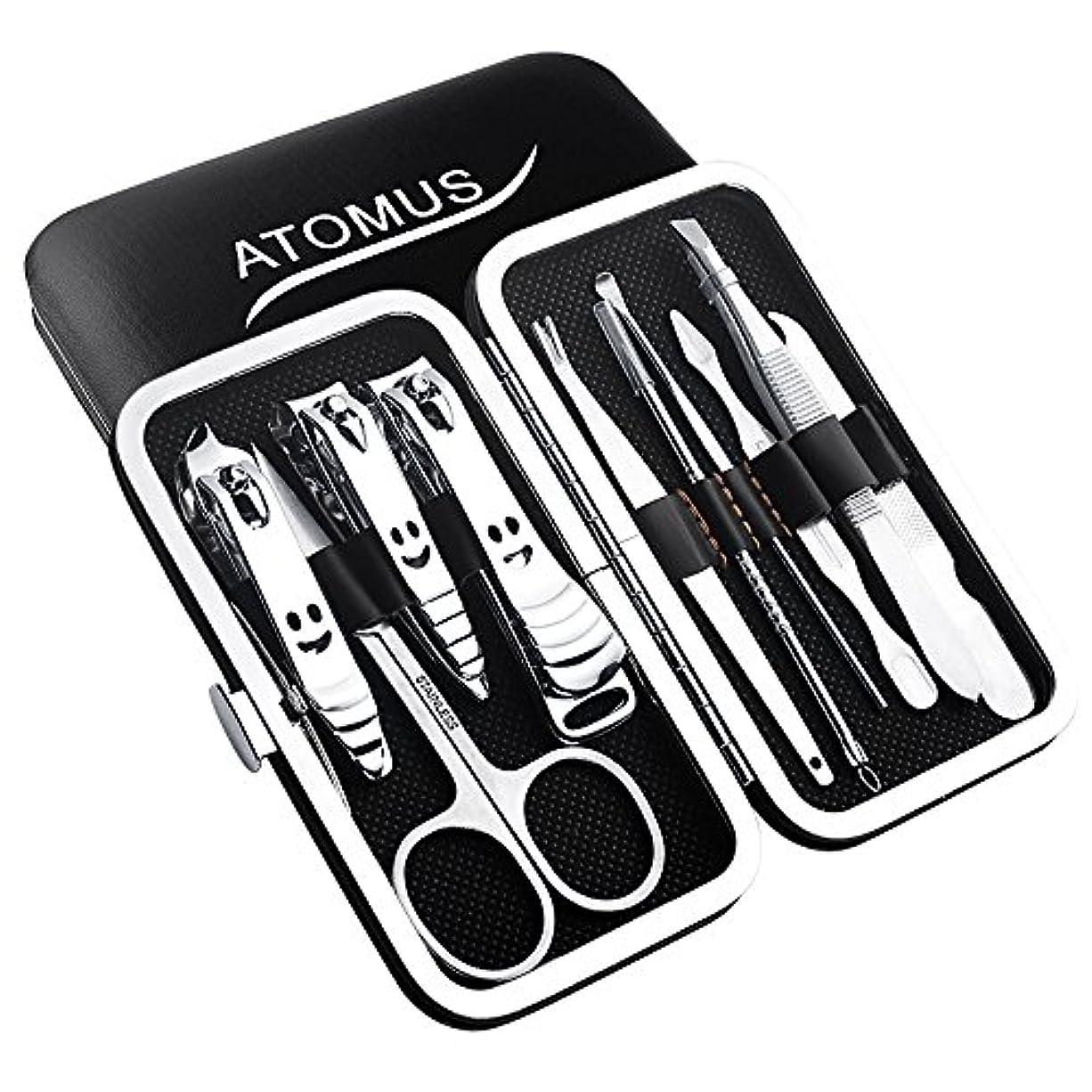 ポータブルテニスを必要としていますATOMUS ネイルケアセット マニキュア10点セット 爪やすり 爪切りセット 眉クリップ 携帯便利 収納ケース付き (黒色)