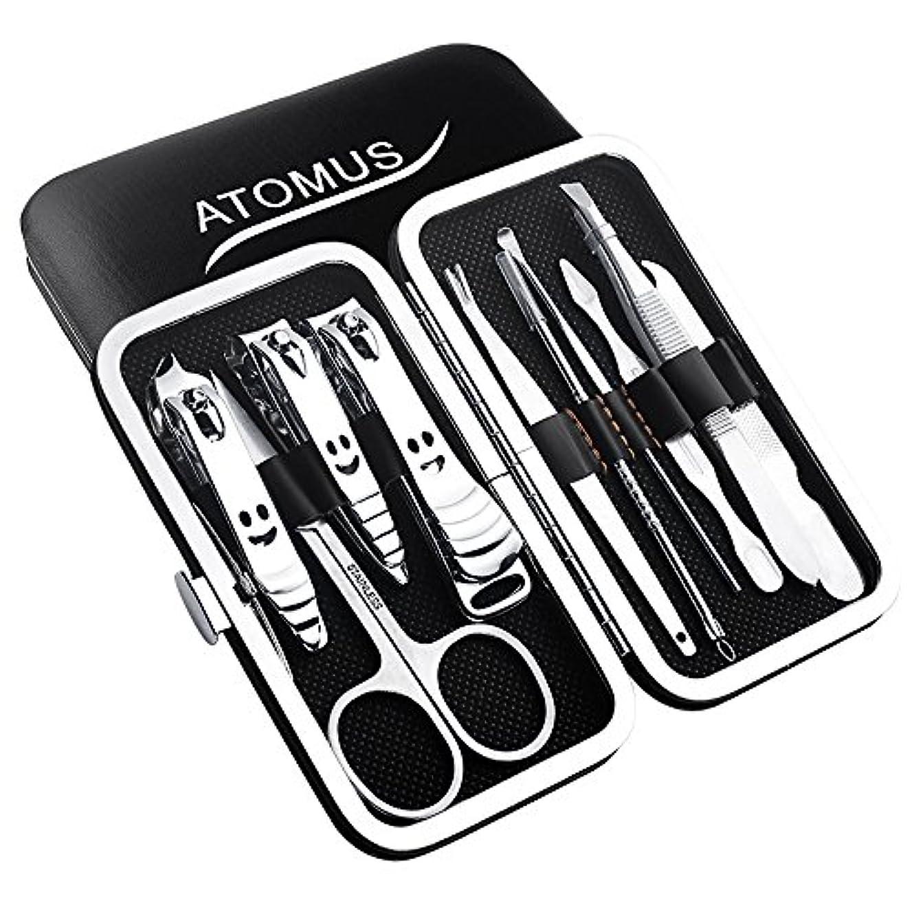 一般化する全体に向けて出発ATOMUS ネイルケアセット マニキュア10点セット 爪やすり 爪切りセット 眉クリップ 携帯便利 収納ケース付き (黒色)