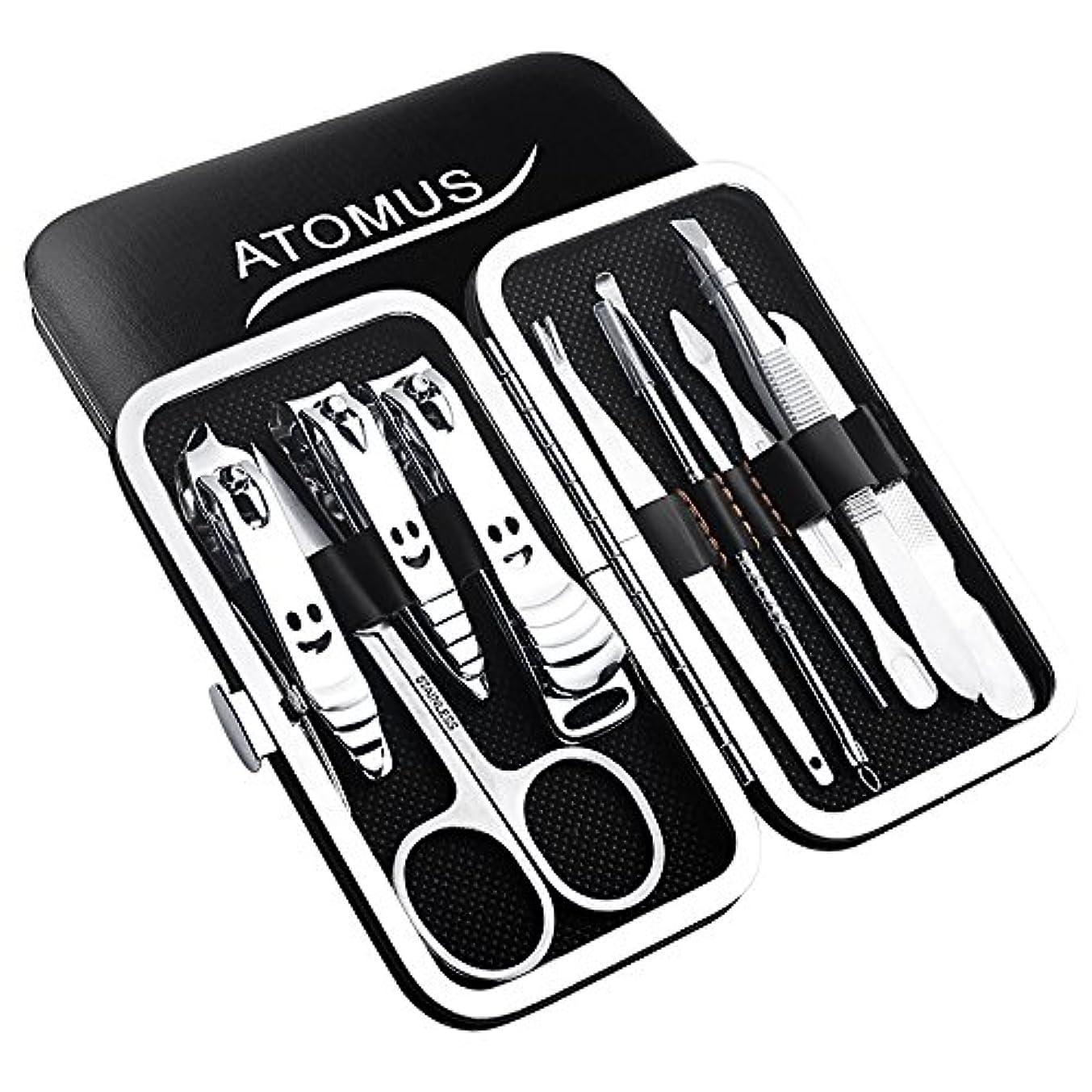 平和的ただ中ATOMUS ネイルケアセット マニキュア10点セット 爪やすり 爪切りセット 眉クリップ 携帯便利 収納ケース付き (黒色)