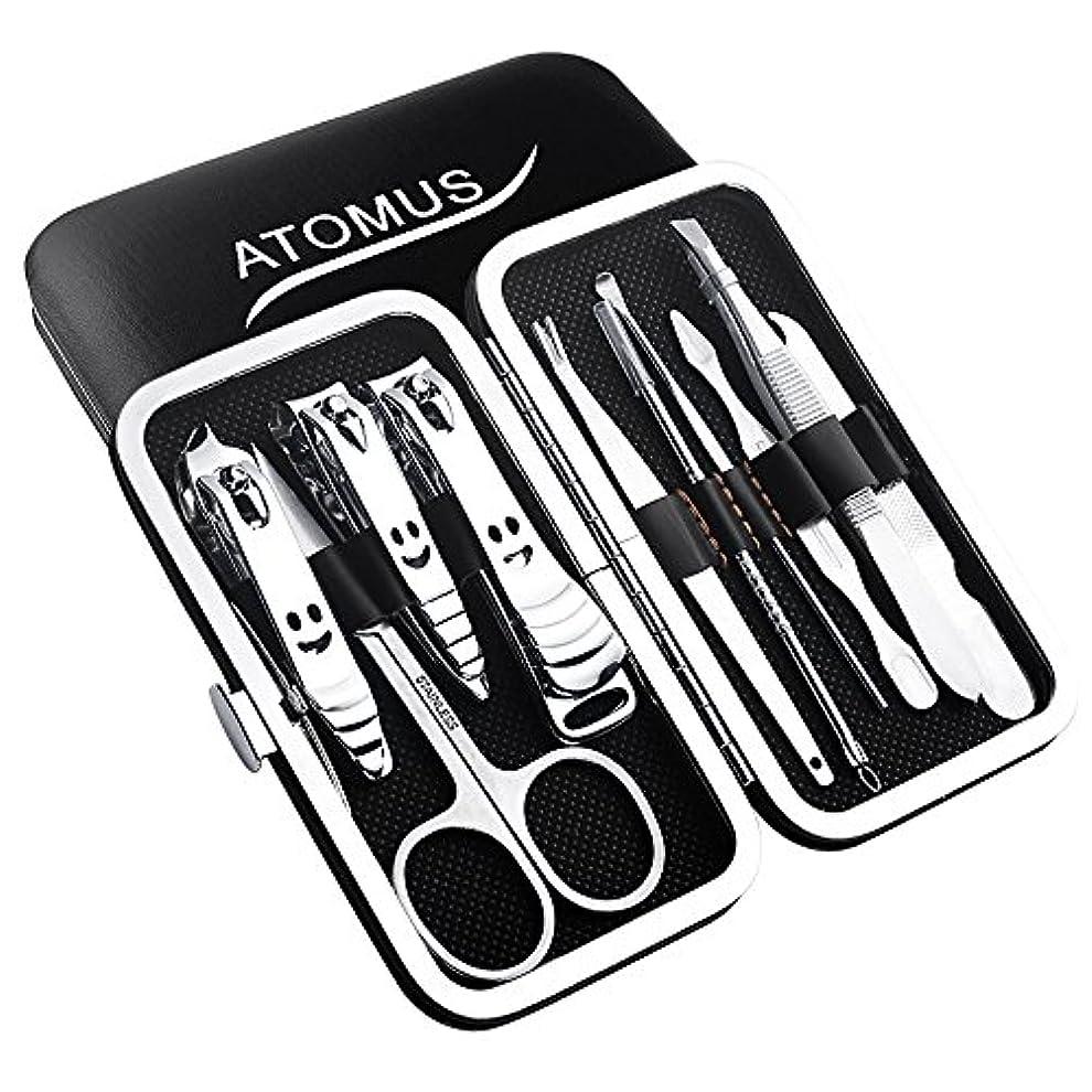 提供されたうるさい船上ATOMUS ネイルケアセット マニキュア10点セット 爪やすり 爪切りセット 眉クリップ 携帯便利 収納ケース付き (黒色)