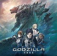 アニメーション映画『GODZILLA 怪獣惑星』 主題歌「WHITE OUT」 (アニメ盤)