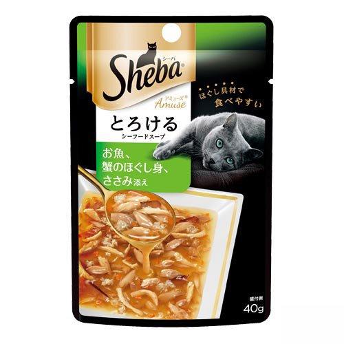 シーバアミューズ とろけるシーフードスープ (お魚蟹のほぐし...
