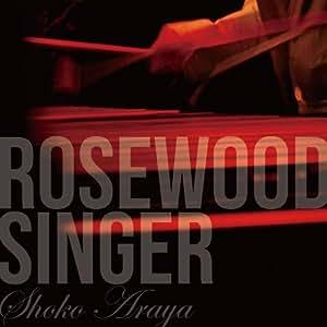 ROSEWOOD SINGER