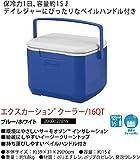コールマン クーラーボックス エクスカーションクーラー/16QT ブルー/ホワイト 2000027859