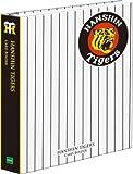 プロ野球カードバインダー 阪神タイガーズ 画像