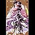 とりかえ・ばや(12) (フラワーコミックスα)