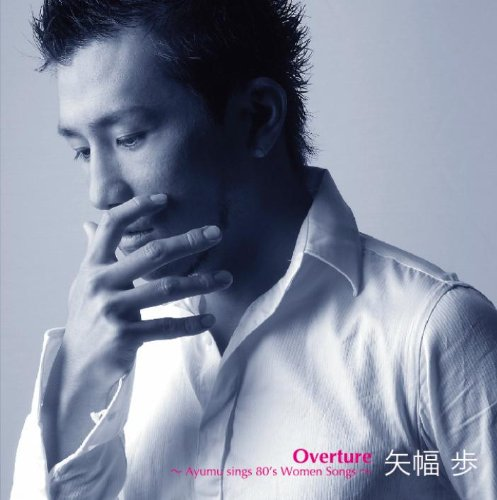 Overture~Ayumu sings 80's Women Songs~