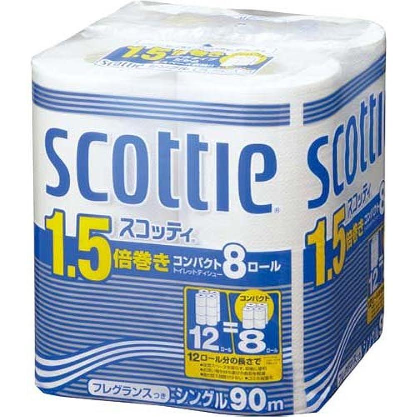瞬時に工業化するクランシー日本製紙 クレシア スコッティコンパクト シングル90m 8個入×4
