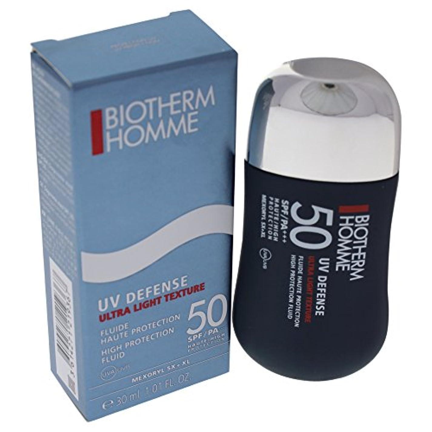 時系列これら騒乱Homme UV Defense High Protection Fluid SPF 50