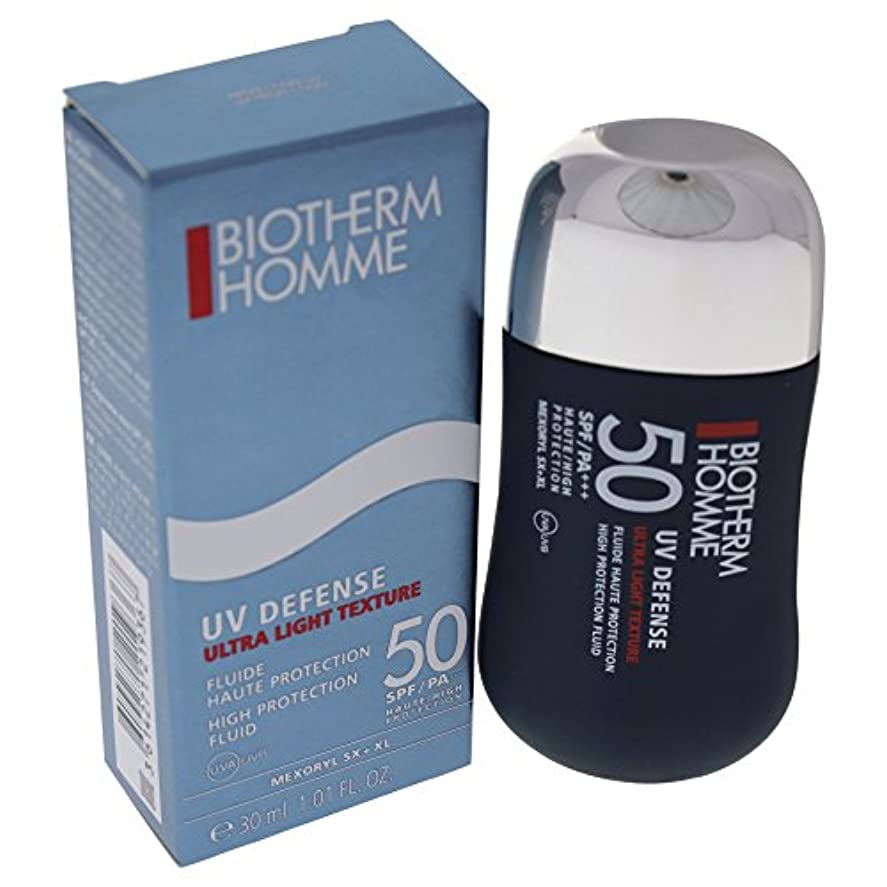 十しょっぱいなめらかHomme UV Defense High Protection Fluid SPF 50