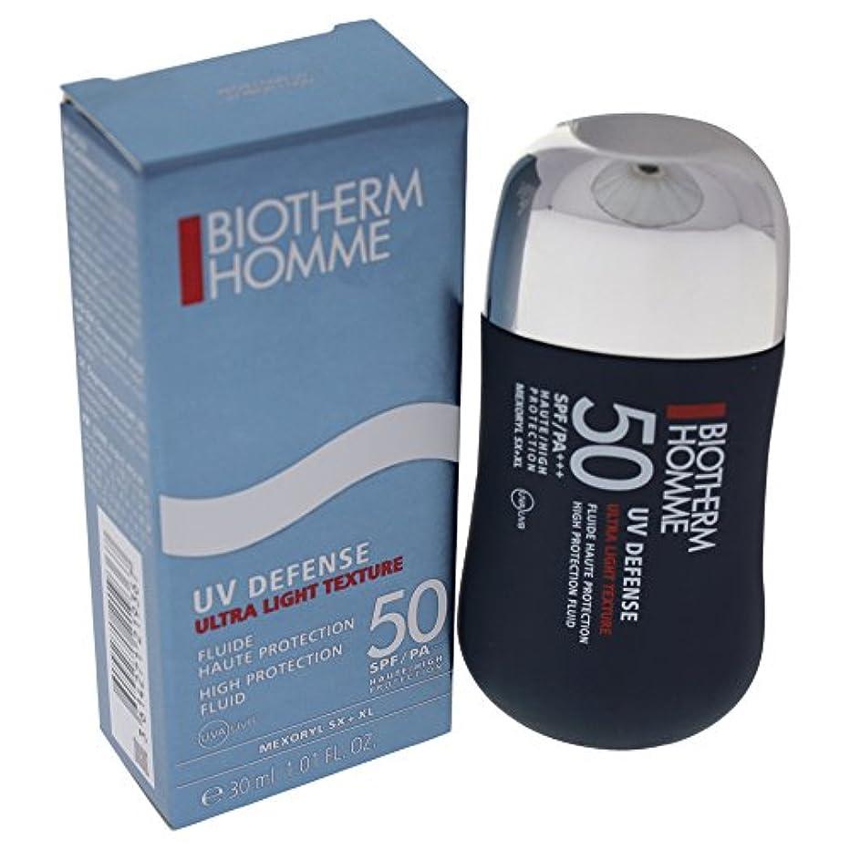 グリルその結果どっちHomme UV Defense High Protection Fluid SPF 50