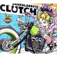 CLUTCH (CCCD)