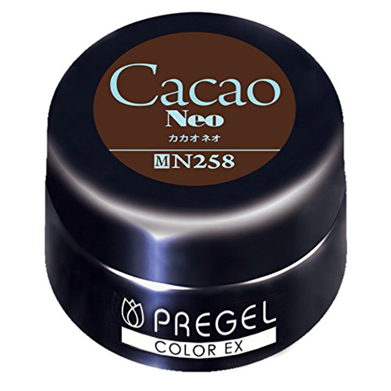 ステップいたずら緩やかなPRE GEL カラーEX カカオneo 258 4g UV/LED対応