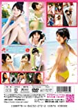 森田涼花 花の島から [DVD]
