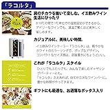 ハイアール ワインセラー (4本収納)【右開き】ホワイトHaier Joy Series raccolta JL-FP1C12A-W