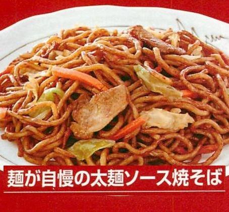 マルハニチロ 冷凍 12袋 ソースやきそば 1kg 麺が自慢の太麺ソース焼そば