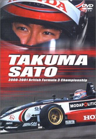 Takuma Sato The British Formula Three Years~最速へ・佐藤琢磨・英国F3制覇の記録 [DVD]