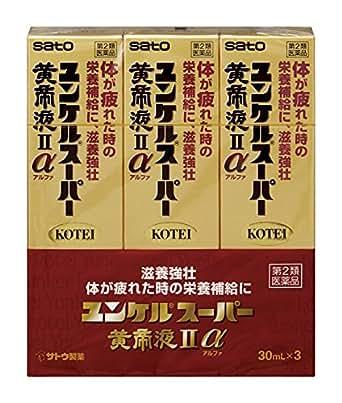 【第2類医薬品】ユンケルスーパー黄帝液IIα 30mL×3