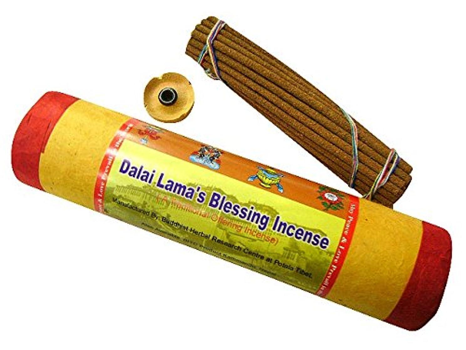 メッセンジャー文庫本法的NEPAL INCENSE 【ピース&ラブシリーズDalaiLama'sBlessingIncense】