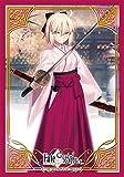 ブロッコリーキャラクタースリーブ・ミニ Fate/Grand Order「セイバー/沖田 総司」
