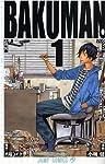 バクマン。 1 (ジャンプコミックス)