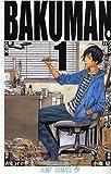 バクマン。 / 大場 つぐみ のシリーズ情報を見る