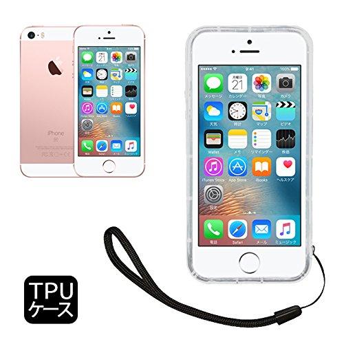 【 shizuka-will- 】 Apple iPhone SE ケース カバー TPU ケース ソフト ケース ( 透明 / 耐衝撃 / 背面マイクロドット加工 / ストラップホール / ストラップ付 / 衝撃吸収 ) iPhoneSE iPhone5 iPhone5s docomo au softbank スマホ ケース (iPhoneSE/5/5s, クリア)