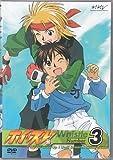 ホイッスル! Number 3 [DVD]