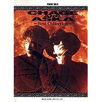 PIANO SOLO CHAGE&ASKA ベスト・コレクション