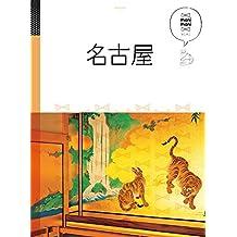 マニマニ 名古屋(2020年版)