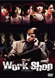 work shop[DVD]