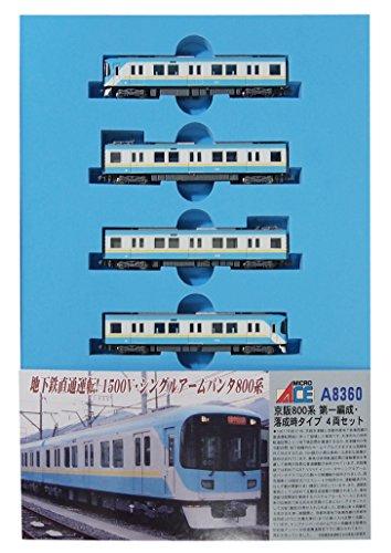 Nゲージ A8360 京阪800系 第一編成 落成時タイプ 4両
