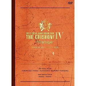 【早期購入特典あり】JANG KEUN SUK THE CRISHOW IV -Voyage-【特典:オリジナルポスター(B2サイズ)】[DVD]