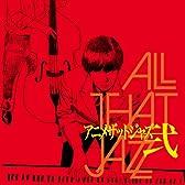 Anime That Jazz弐