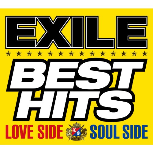 EXILE BEST HITS -LOVE SIDE / SOUL SIDE-