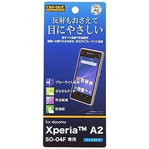 レイ・アウト Xperia A2 SO-04F...の関連商品6