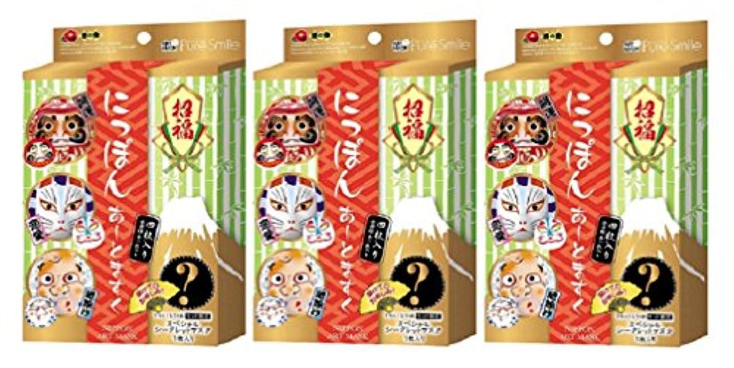 医療過誤優先閃光ピュアスマイル 招福にっぽんアートマスクBOXセット 4枚入り×3箱セット
